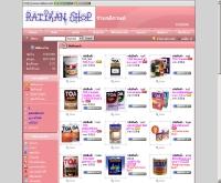 ร้านรติกานต์ - ratikan.com