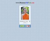 ธรรมะติดปีก - dhammatidpeek.com/