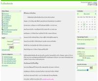 โรงเรียนด็อทเน็ต - rongrian.net