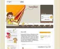 ติวเตอร์12โก - tutors12go.com