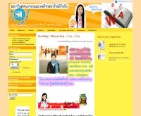 สถาบันสอนภาษาและกวดวิชาสมาร์ทเลิร์นนิ่ง - smartlearningclub.com