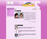 มายคามิโอบรา - mycameobra.com