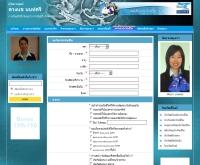 ประกันชีวิตออนไลน์ (ไทยไลฟ์เบส) - thailifebest.com