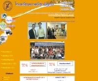 โรงเรียนกวดวิชาอิฐกอ - itkortutor.com