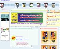 โรงเรียนกวดวิชาสวนดอก - mazcm.com