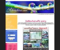 เอโดซี - adoxydetox.com