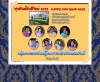 ครูวัลลภ นวกุล กลุ่มสาระการเรียนรู้ภาษาไทย โรงเรียนองครักษ์  - kruwanlop.com