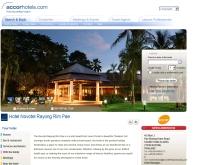โรงแรม โนโวเทล ริมเพ ระยอง - novotelrimpaerayong.com