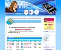 ซุปเปอร์วีไอพีซิม - supervipsim.com