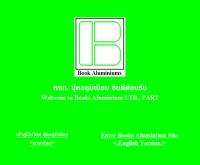 ห้างหุ้นส่วนจำกัด บุ๊คอลูมิเนียม - booksaluminium.com