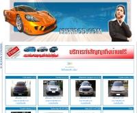 ขายรถ - khayrod.com