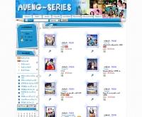 อึ้งซีรี่ย์ดอทคอม - aueng-series.com