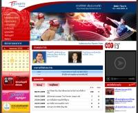 สถานีทีวีกีฬา  - tsportschannel.com