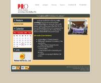 โปรแอทติจูด เทรนนิ่ง - proattraining.com
