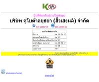 บริษัท คูโบต้าอยุธยา (ฮั้วเฮงหลี) จำกัด  - kubotakhl.com