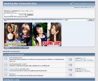 โมเดลลิ่ง บล็อค - mifa4u.com/modelingbloc