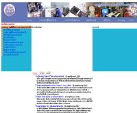ศูนย์พัฒนาฝีมือแรงงานจังหวัดกำแพงเพชร - kpstd.orgfree.com