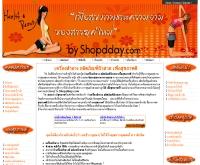 ช็อปดีเดย์ ดอทคอม - shopdday.com