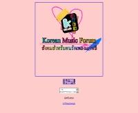 เพลงเกาหลี - koreanmusic.co.cc
