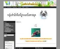กลุ่มสำนักพิมพ์ปูทะเลย์มหาสมุด - poosamud.com