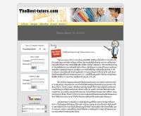 เดอะเบสติวเตอร์ - thebest-tutors.com