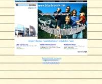 บลูเฮาส์โฮมบิวเดอร์ - bluehouse9.com