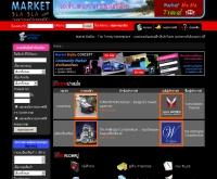 มาร์เก็ตบลาบลา ดอทคอม - marketblabla.com