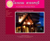 โรงแรม สวรรคบุรี - swankaburihotel.com