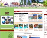 สวรรค์เมืองไทย - sawanmuangthai.com