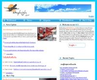 SkyHighThai - skyhighthai.com