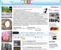 เซเว่นเดย์พีอาร์ - 7daypr.com