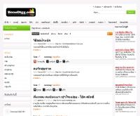 โซนดิ๊ก ดอทคอม - zonedigg.com/