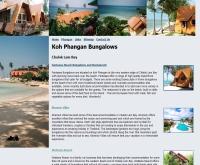 เกาะพะงันบังกาโลว์ - koh-phangan-bungalows.com