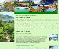 เกาะพะงันวิลล่า - koh-phangan-villas.net