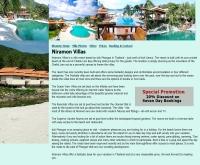 นิรมลวิลล่า - niramon-villas-phangan.info
