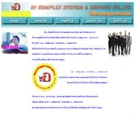 บริษัท ไฮ คอมเพล็กซ์ ซิสเต็มส์ แอนด์ เซอร์วิส จำกัด - hi-complex.com