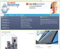 คลินิก อินเวอร์เตอร์ - clinicinverter.com