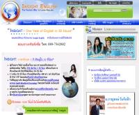 อินอิ้งค์ดอทคอม - in-eng.com