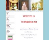 ถูกและดี ผ้าม่านและตบแต่ง - tooklaedee.net