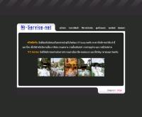 เอ็นที-เซอร์วิส - nt-service.net/