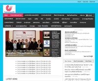 ศูนย์รวมข่าวประชาสัมพันธ์ธุรกิจไทย - thaibusinesspr.com/