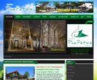 อ่าวนาง ภูเภตรา รีสอร์ท - aonangphupetra.com