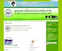 ชุมนุมสหกรณ์โคนมแห่งประเทศไทย จำกัด - dcoft.com