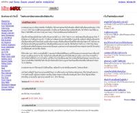 ไลค์แมกซ์ดอทคอม - likemax.com