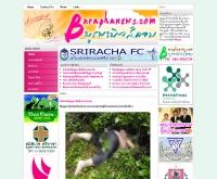 บูรพานิวส์   - buraphanews.com
