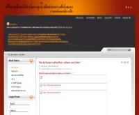เครือข่ายเฝ้าระวังป้องกันควบคุมโรค ภาคตะวันออกเฉียงเหนือ - zoonetwork.org