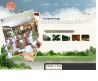 ร้านอาหารริมมูล  - rimmoon.com
