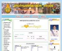 สำนักงานเขตพื้นที่การศึกษาราชบุรี เขต 2 - ratchaburi2.org