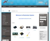 ห้างหุ้นส่วนจำกัด เน็กวิชั่น ซิสเต็ม  - nextvisionsystem.com