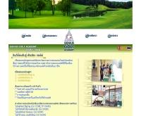 เจนเนียส กอล์ฟ อะแคดดะมี่ - golfcm.com